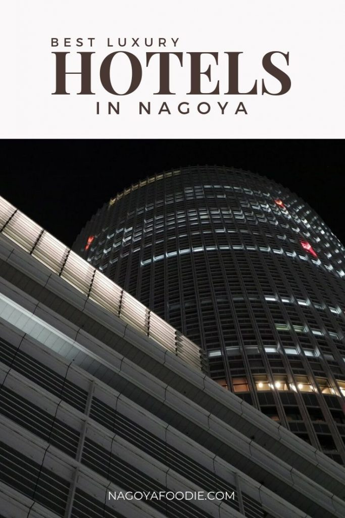 Best hotels in Nagoya. Pure luxury at a hotel in Nagoya, Japan.