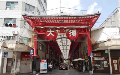 Exploring the Osu Shopping Street and Osu Kannon Temple