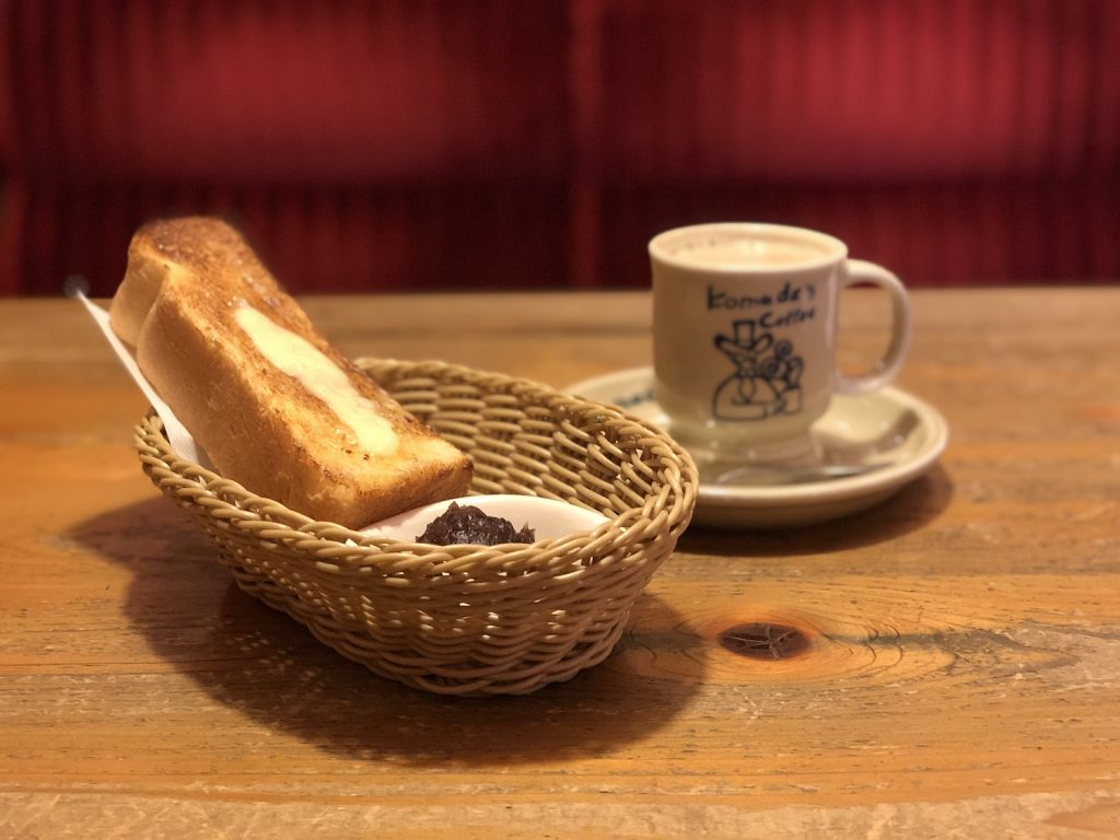 Nagoya Morning Komeda's Coffee