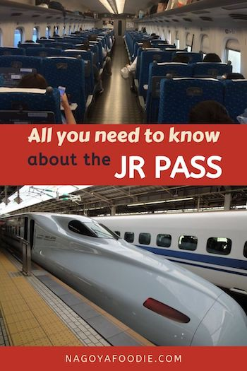 Where to buy the Japan Rail Pass