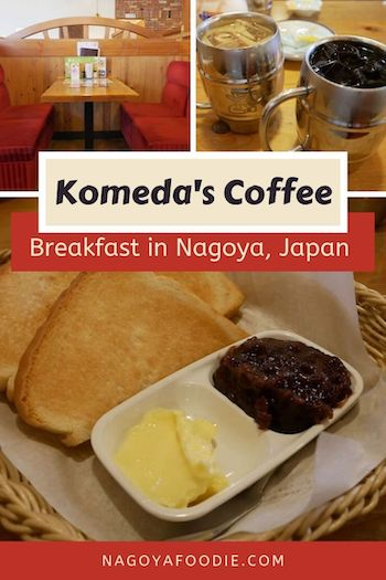 Visit Komeda's Coffee in Nagoya Japan