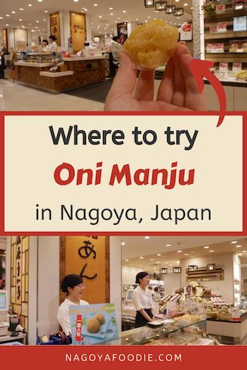 Try Oni Manju in Nagoya, Japan