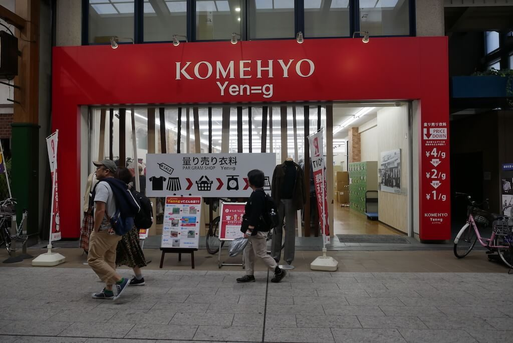 Komehyo Second Hand Store in Osu Nagoya