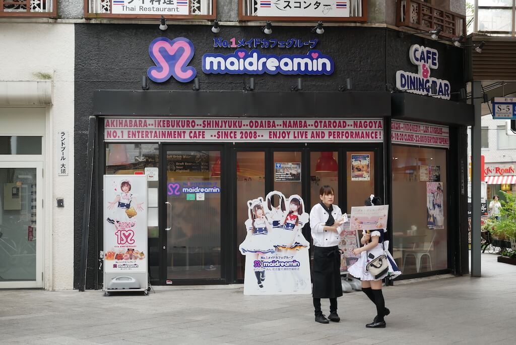 Maid Cafe maidreamin Osu shopping street Nagoya