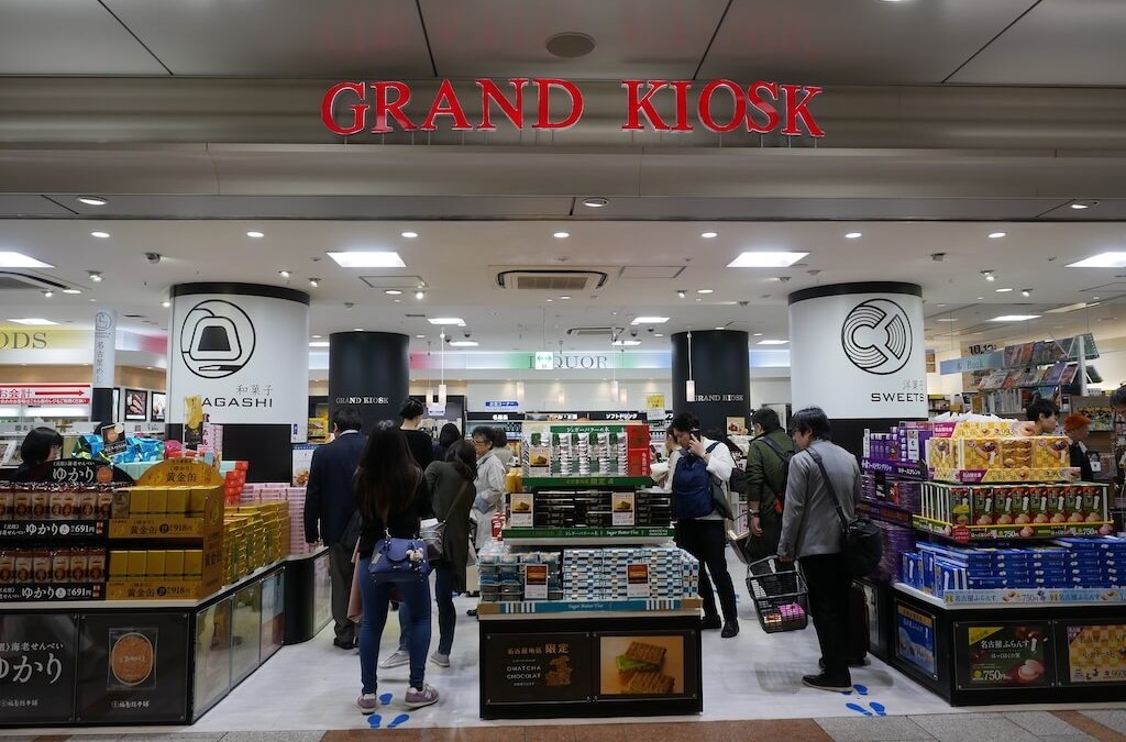 Grand Kiosk Souvenir Shop Nagoya Station