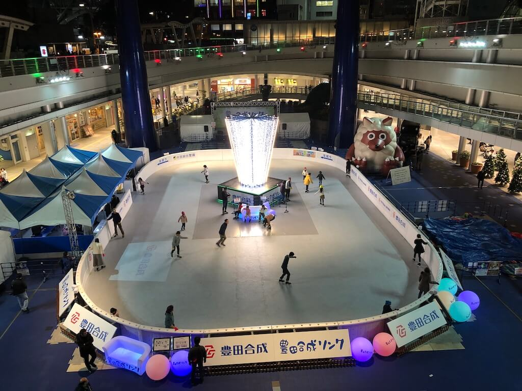 Iceless Skate Rink Oasis 21 at Night