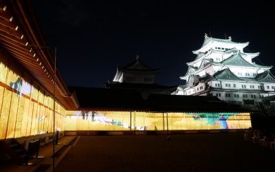 All You Need to Know About Nagoya Castle Yakai Meets New History by 1→10